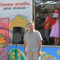 Александр Кузнецов на открытии праздника в Каратабане