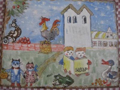 Рисунок  Лидии Степановны Захарцевой (с.Борисовка, Челябинская область)