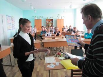 Победитель конкурса Екатерина Грамович